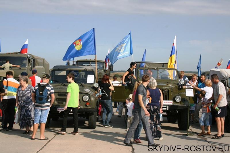 100 let BBC_70 let 4 armii 020.JPG