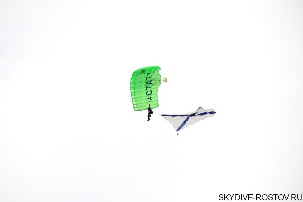 Shakhy_Den aviazii (57).JPG