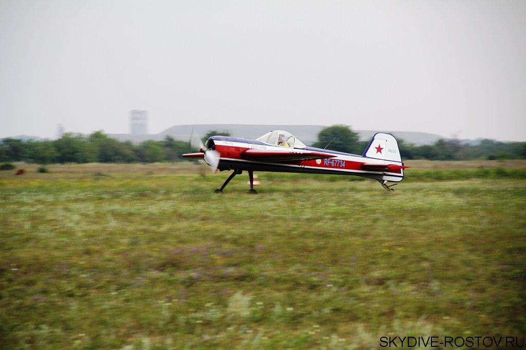 Shakhy_Den aviazii (64).JPG