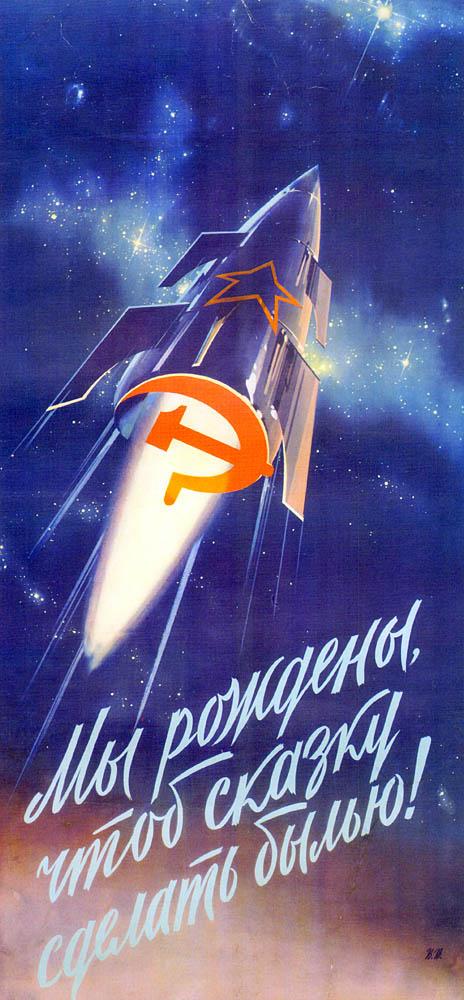 12 aprelya Den kosmonavtiki (13).jpg
