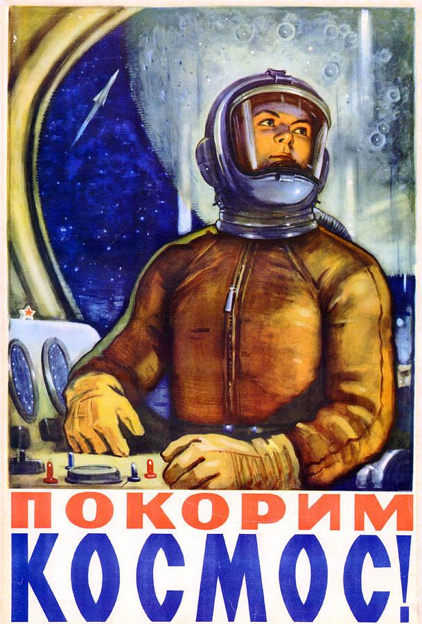 12 aprelya Den kosmonavtiki (14).jpg