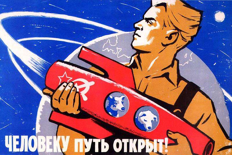 12 aprelya Den kosmonavtiki (15).jpg