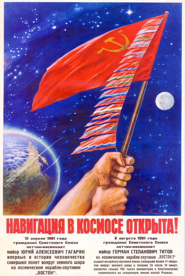 12 aprelya Den kosmonavtiki (18).jpg