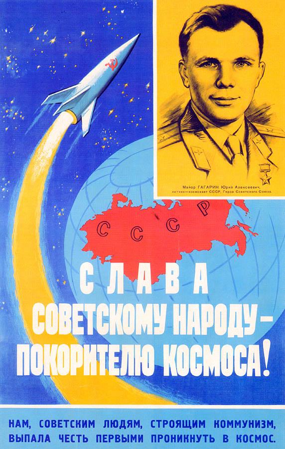 12 aprelya Den kosmonavtiki (2).jpg