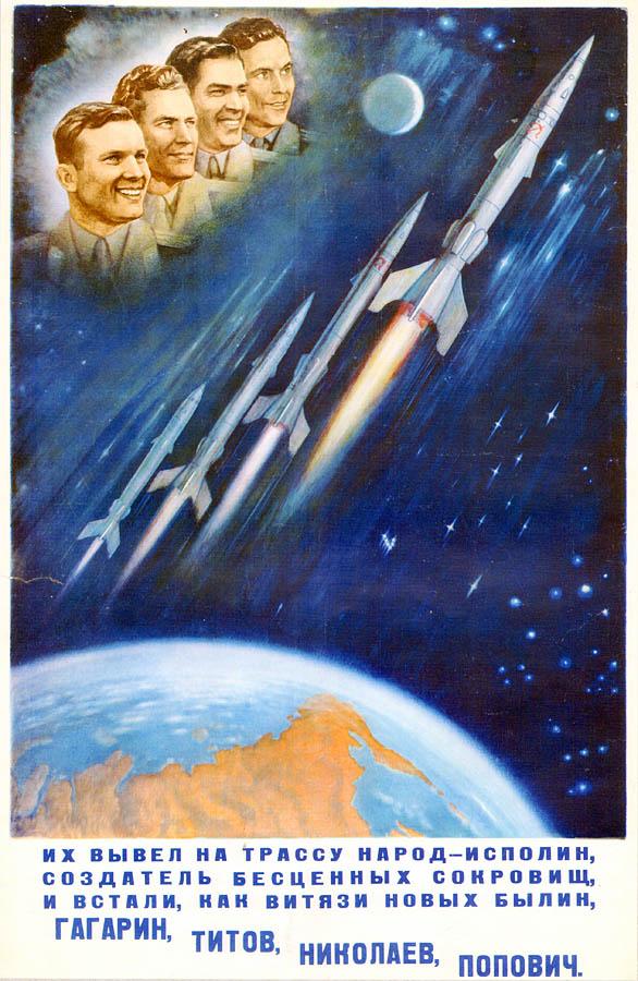 12 aprelya Den kosmonavtiki (22).jpg