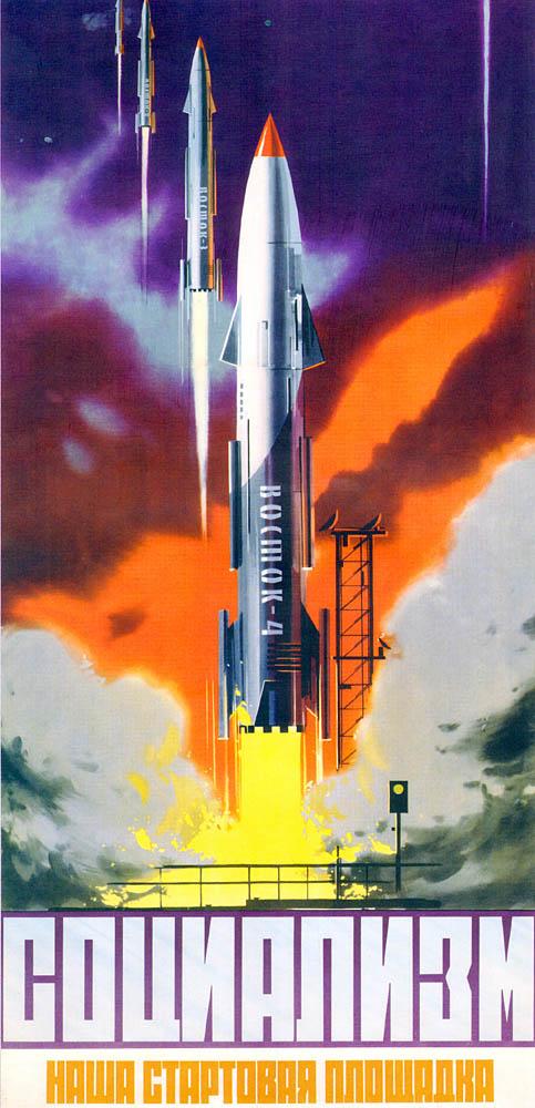 12 aprelya Den kosmonavtiki (23).jpg