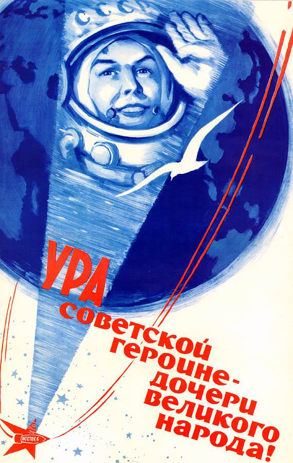 12 aprelya Den kosmonavtiki (24).jpg