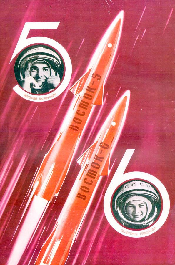 12 aprelya Den kosmonavtiki (25).jpg