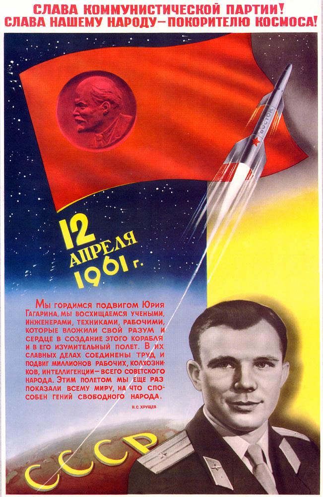 12 aprelya Den kosmonavtiki (4).jpg