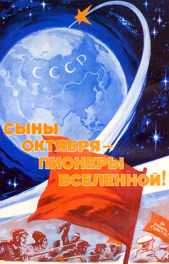 12 aprelya Den kosmonavtiki (6).jpg