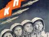 12 aprelya Den kosmonavtiki (21).jpg