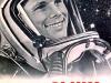 12 aprelya Den kosmonavtiki (3).jpg