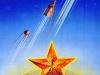 12 aprelya Den kosmonavtiki (8).jpg