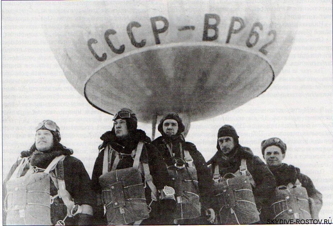 Воздухоплаватели-парашютисты перед прыжком.