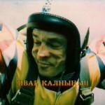 parashutisti_1985 (8)