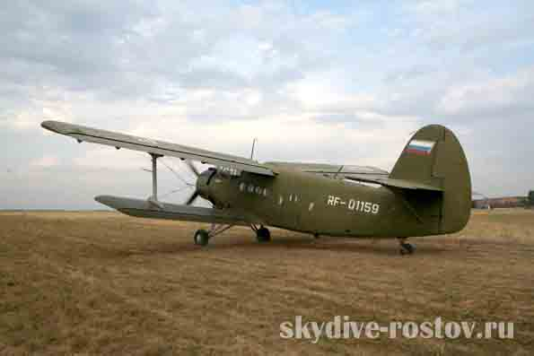 AN-2 Azov