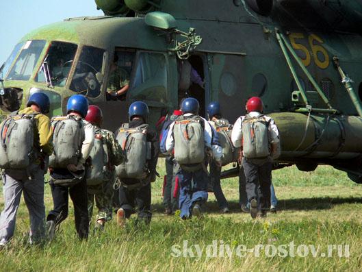 MI-8 Azov