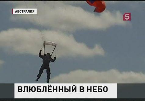 skydiver 88