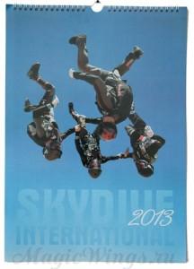 парашютный календарь на 2013 год