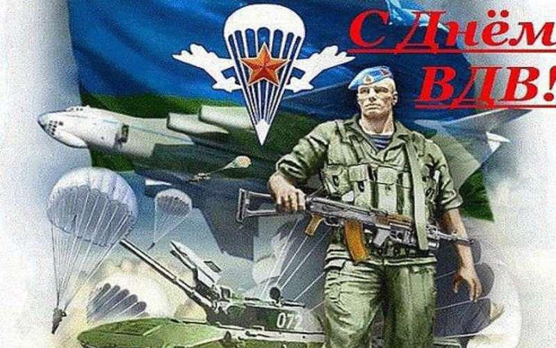 1506170902_Airborne Day 2015